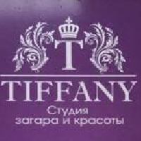 Tiffani, Салон красоты, pityah
