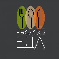 Pro100 Еда, Кафе правильного питания, novomoskovsk