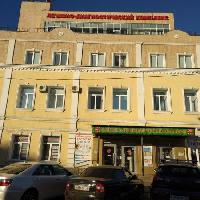 Центр ДНК, лечебно-диагностический комплекс, kurgan