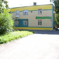 Почемучка, центр развития детей, kurgan