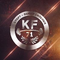 KF71,  тренажерный зал, tula