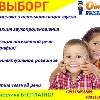 Obrain, Дополнительное образование, Центр развития ребёнка, Услуги репетиторов, viborg