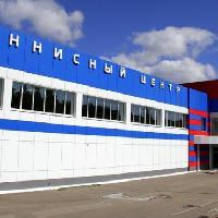 ЖЕМЧУЖИНА, Теннисный центр, novomoskovsk