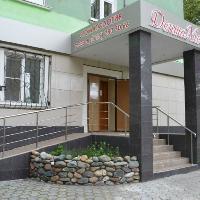 ДентаМед, Стоматологическая клиника, novomoskovsk