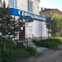 МАСТЕР ДЕНТ Т, Стоматологическая клиника, novomoskovsk
