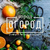 Город Огород, Здоровая еда / Рационы питания / Детокс программы, nalchik