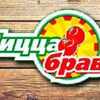 Браво, Пиццерия, Кафе, Быстрое питание Доставка еды в Бобруйске Доставка пиццы в Бобруйске, bobruisk