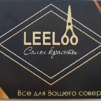 Салон красоты Leeloo, , pavlodar
