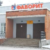 Фаворит, Спортивный, тренажёрный зал, viborg