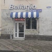 Bellagio, Кафе, essentuki
