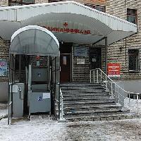 Псковская городская поликлиника 1, , pskov