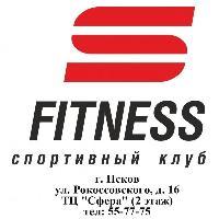 S-FITNESS, фитнес-клуб, pskov