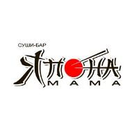 Япона Мама, , sochi