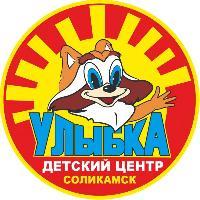 Детский центр Улыбка, Центр развития ребёнка, Курсы иностранных языков, solikamsk