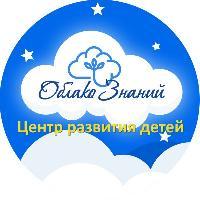 Облако Знаний, Центр развития ребёнка, solikamsk