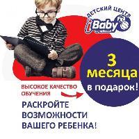 iBabyКот Da Vinci, детский центр, solikamsk