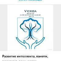 Детский нейропсихологический центр, Нейрокоррекция, нейродиагностика , almetyevsk