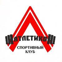 АтлетиКо, спортивный клуб, tobolsk