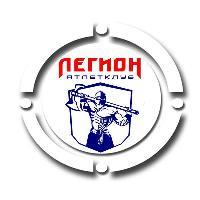 Легион, Атлетклуб, novomoskovsk