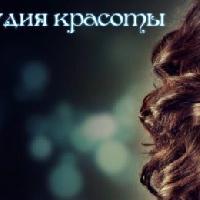 Beauty Style, Салон красоты, mirniy