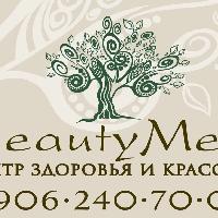 Медицинский центр, Косметология , lodeynoe_pole