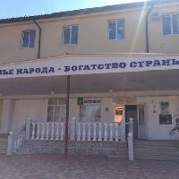Центральная районная больница Инфекционное отделение, Больница для взрослых, essentuki