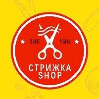 Стрижка-SHOP, Парикмахерская, Салон красоты, ekb