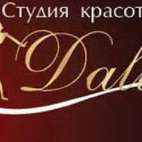 Студия красоты Dali, Салон красоты, Парикмахерская, ekb