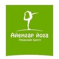 Уральский центр Айенгар йоги, Центр йоги, ekb