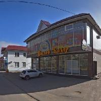 Детский клуб Кубики, Центр развития ребёнка, Психологическая служба, Логопеды, Школа танцев, essentuki