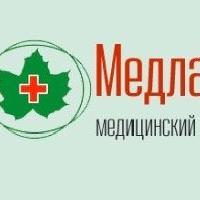 Медлайн, Медцентр, клиника, ekb