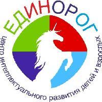 Единорог, центр интеллектуального развития детей и взрослых, hanti_mansiysk