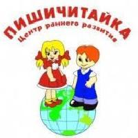Пишичитайка, центр раннего развития, hanti_mansiysk