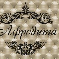 Афродита, парикмахерская, hanti_mansiysk