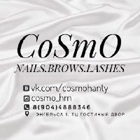 CoSmo, ногтевая студия, hanti_mansiysk