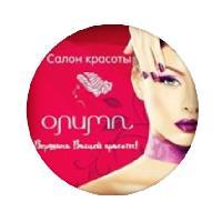 Олимп, салон красоты, hanti_mansiysk