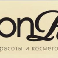 MonRo, центр красоты и косметологии, hanti_mansiysk