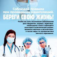Поликлиника № 5 Городская, Поликлиника для взрослых, Детская поликлиника, bobruisk