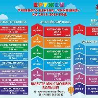Умняшка, Учебный центр, Центр развития ребёнка, Услуги репетиторов, lodeynoe_pole