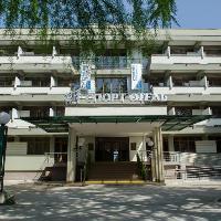 Спорт-отель Юность 3* , Спортивный комплекс ∙ Стадион ∙ Гостиница, sochi