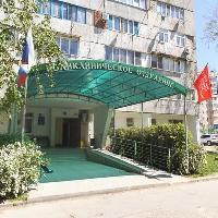 Городская поликлиника, , anapa