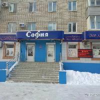 София, салон красоты, bryansk