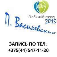 ФУТБОЛЬНАЯ ШКОЛА имени Петра Василевского, Детский спорт, bobruisk