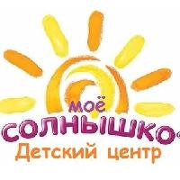 Центр развития детей Моё солнышко, Центр развития ребёнка, belebey