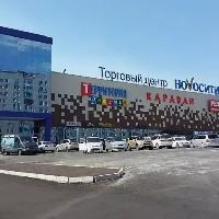 Ноvосити, торговый центр, Chita