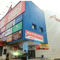 Аврора, торговый центр, Chita