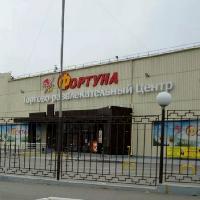 Фортуна, торгово-развлекательный центр, Chita