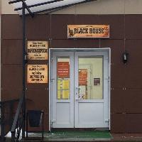 Black House, Студия красоты, mirniy