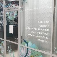 СТУДИЯ МАНИКЮРА NAILS ART, Салон красоты, mirniy