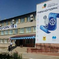 Центр детско-юношеского технического творчества Забайкальского края, , Chita